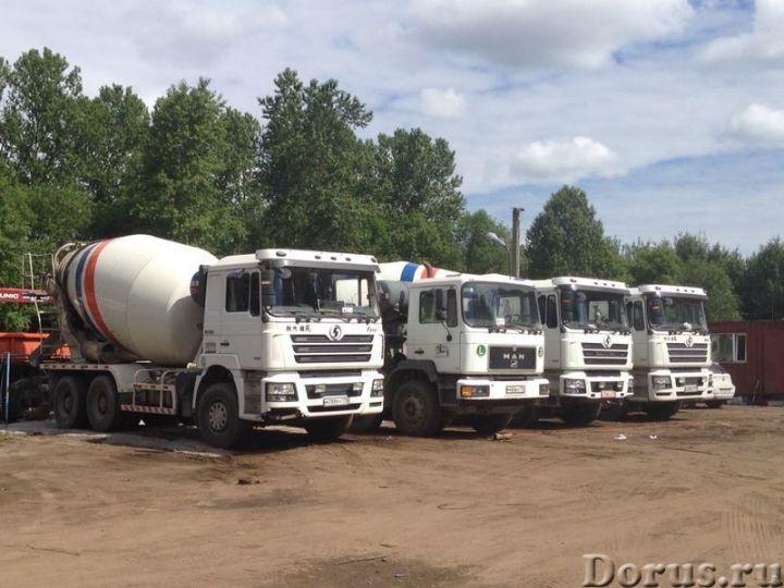 Бетон с доставкой по москве и московской области материалы строительных растворов